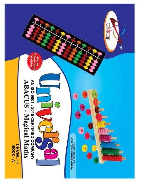 Universal Abacus Mathematics and Vedic Math Level-1 Book Brain Game