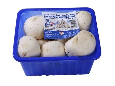 Fresh Mushrooms Button 200gm (Berhampur)