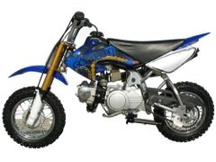 70cc Coolster