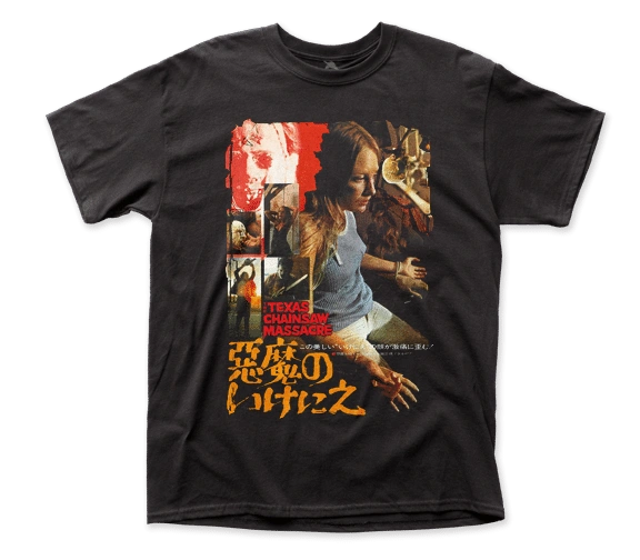 The Texas Chainsaw Massacre Japanese Poster Black Short Sleeve Adult T-shirt