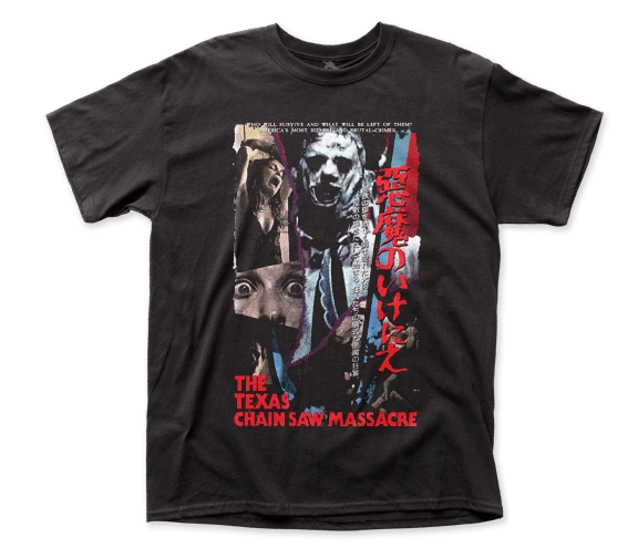 The Texas Chainsaw Massacre Japanese VHS Black Short Sleeve Adult T-shirt