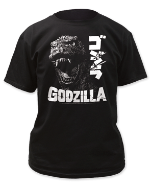 Godzilla Scream Black Short Sleeve Adult T-shirt