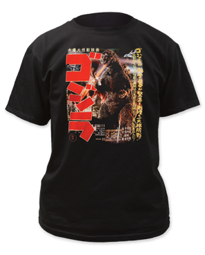 Godzilla Gojira Poster Black Short Sleeve Adult T-shirt