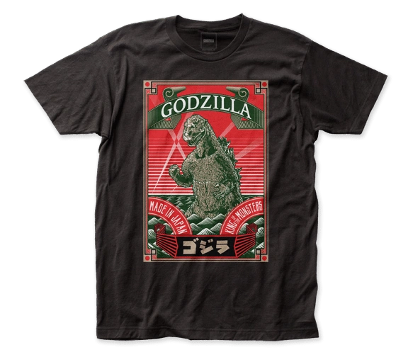 Godzilla Made in Japan Short Sleeve Adult T-shirt