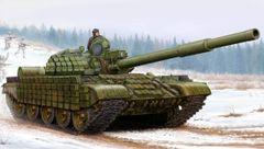 Trumpeter Russian T-62 ERA (Mod.1962) 1/35