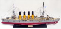 Varyag Protected Cruiser Battleship Model 32""