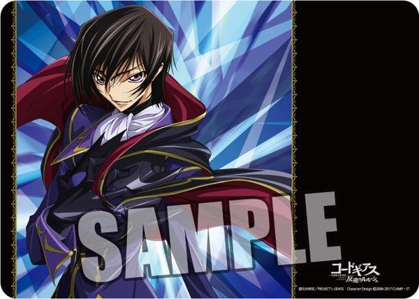 """Character Universal Rubber Mat """"Code Geass Lelouch of the Rebellion (Lelouch) Ver.2"""" by Broccoli"""