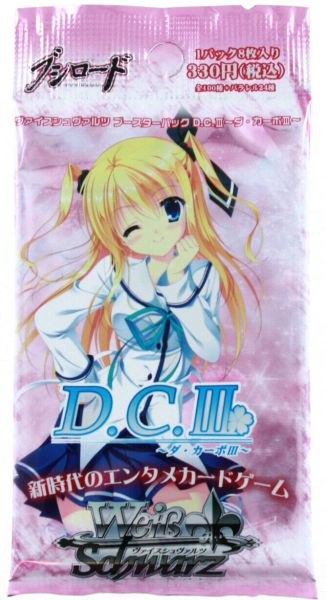 "Weiss Schwarz Japanese Pack ""D.C.III ~Da Capo III~"" by Bushiroad"