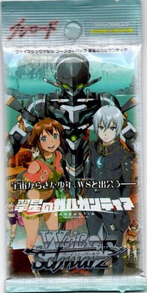 "Weiss Schwarz Japanese Pack ""Gargantia on the Verdurous Planet"" by Bushiroad"