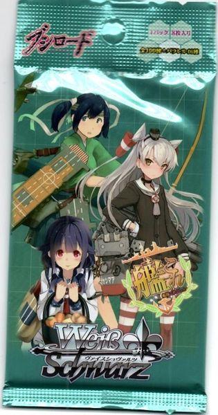 "Weiss Schwarz Japanese Pack ""Kantai Collection 2nd Fleet"" by Bushiroad"