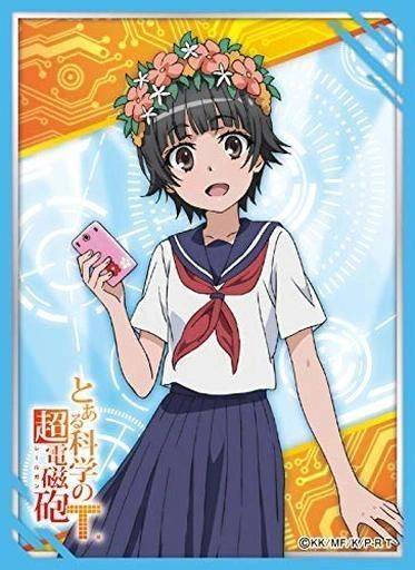 "Chara Sleeve Collection Mat Series ""A Certain Scientific Railgun T (Uiharu Kazari)"" No.MT823 by Movic"