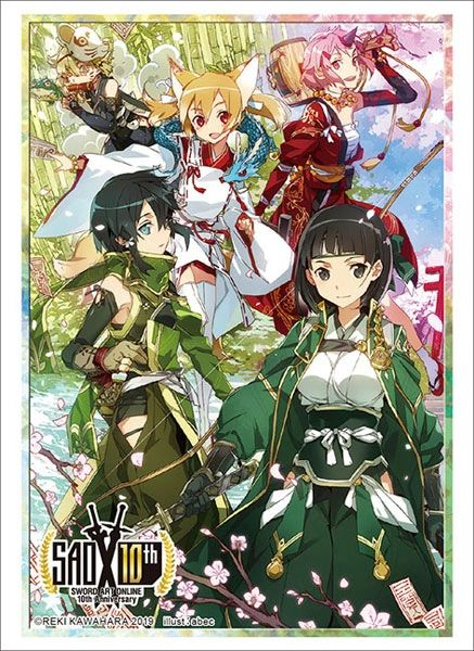 "Sleeve Collection HG ""Dengeki Bunko: Sword Art Online (Eden at the End of the East) Part.1"" Vol.2387 by Bushiroad"