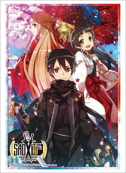 "Sleeve Collection HG ""Dengeki Bunko: Sword Art Online (Eden at the End of the East) Part.2"" Vol.2388 by Bushiroad"