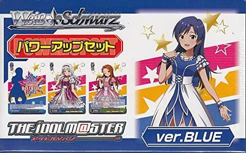 "Weiss Schwarz Japanese Power Up Set ""The Idolmaster -Ver.BLUE-"" by Bushiroad"