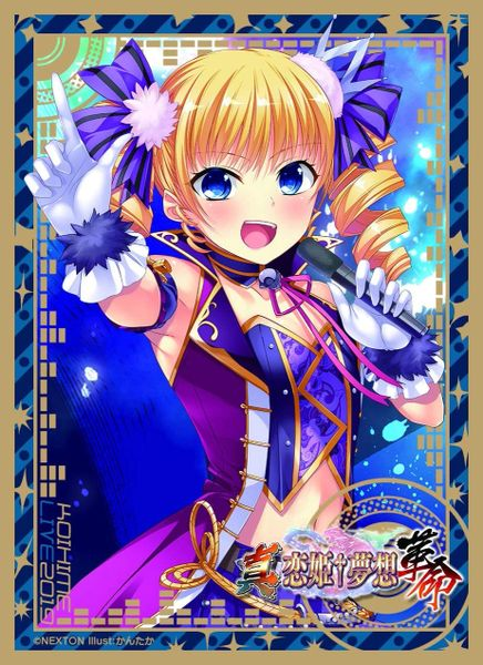 "Girls Sleeve Collection ""Shin Koihime Musou -Kakumei- (Sousou Karin) Live Ver."" Vol.097 by Nexton"