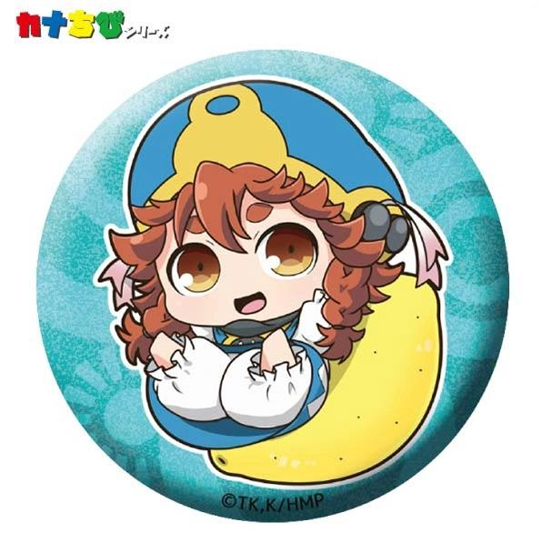 "KanaChibi Can Badge ""Hakumei and Mikochi (Hakumei)"" by ACG"