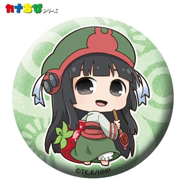 "KanaChibi Can Badge ""Hakumei and Mikochi (Mikochi)"" by ACG"