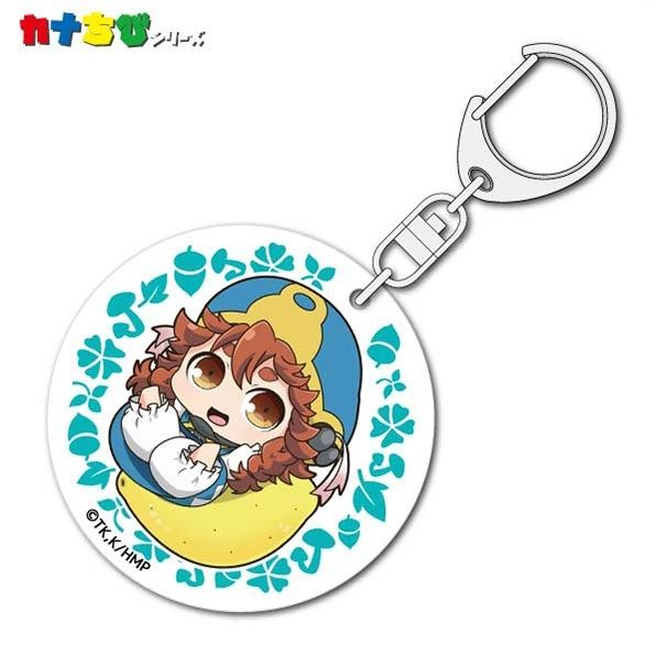 "KanaChibi Acrylic Key Holder ""Hakumei and Mikochi (Hakumei)"" by ACG"