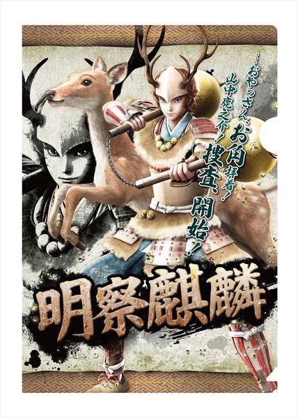 "Bushou Clear File Folder ""Sengoku Basara 4 (Shikanosuke Yamanaka)"" by CAPCOM"