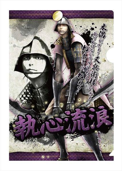 """Bushou Clear File Folder """"Sengoku Basara 4 (Matabei Goto)"""" by CAPCOM"""