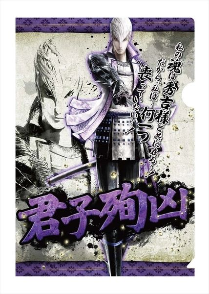 "Bushou Clear File Folder ""Sengoku Basara 4 (Mitsunari Ishida)"" by CAPCOM"