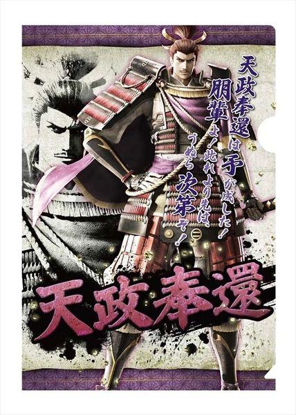 """Bushou Clear File Folder """"Sengoku Basara 4 (Yoshiteru Ashikaga)"""" by CAPCOM"""