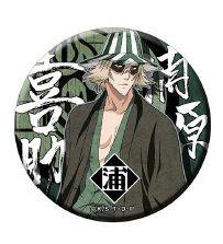 """Dodeka Can Badge """"Bleach (Urahara Kisuke)"""" by Brujula"""