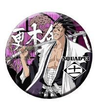 "Dodeka Can Badge ""Bleach (Kenpachi Zaraki)"" by Brujula"