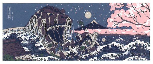 "Printing Tenugui ""Godzilla (Godzisakura)"" by Folcart"
