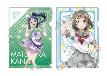 "Petit Clear File Folder 2 Sets ""Love Live! Sunshine!! (Kanan & You)"" by Kadokawa"