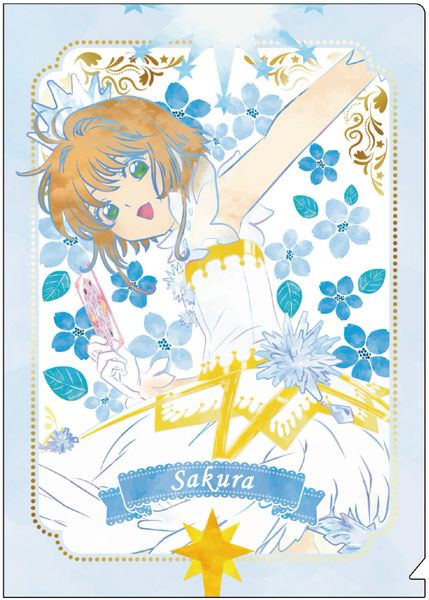"Clear File Folder ""Cardcaptor Sakura: Clear Card (A)"" by POMMOP"