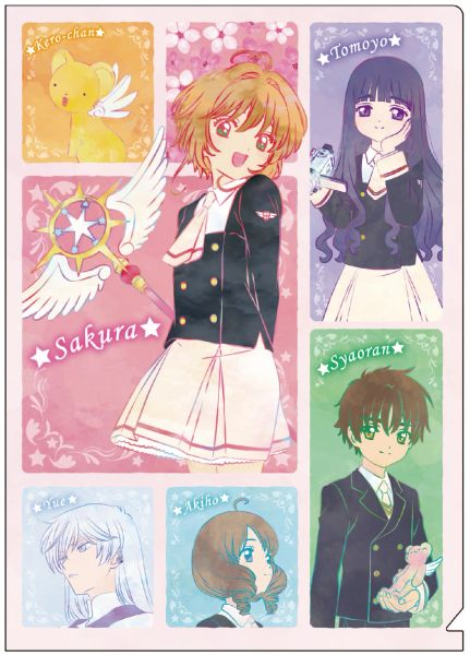 "Clear File Folder ""Cardcaptor Sakura: Clear Card (C)"" by POMMOP"
