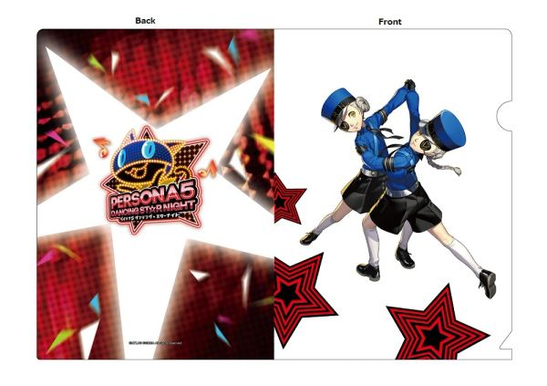 "A5 Size Clear File Folder ""Persona 5: Dancing Star Night (Caroline & Justine)"" by Contents Seed"