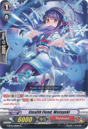 G-BT10/080EN (C) Stealth Fiend, Watayuki