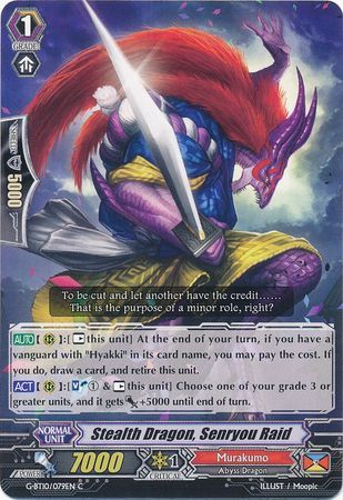 G-BT10/079EN (C) Stealth Dragon, Senryou Raid