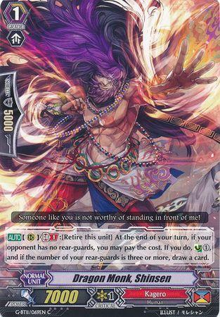 G-BT11/069EN (C) Dragon Monk, Shinsen