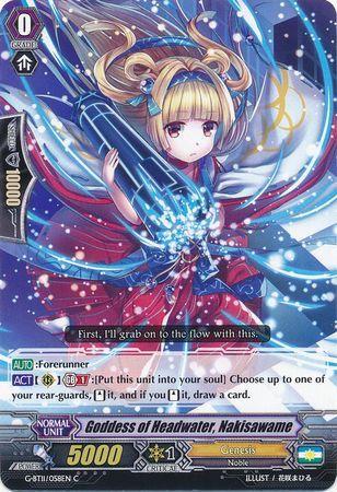 G-BT11/058EN (C) Goddess of Headwater, Nakisawame