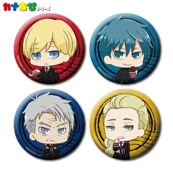 "KanaChibi Can Badge Set ""ACCA: 13-Territory Inspection Dept."" by ACG"