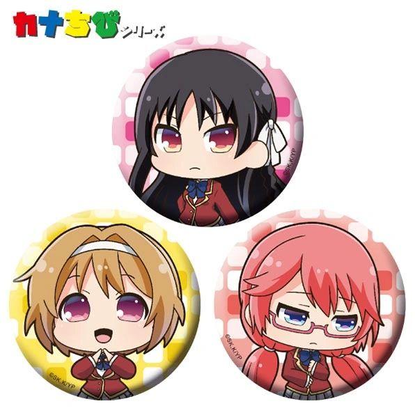 "KanaChibi Can Badge Set ""Classroom of the Elite"" Set01 by ACG"