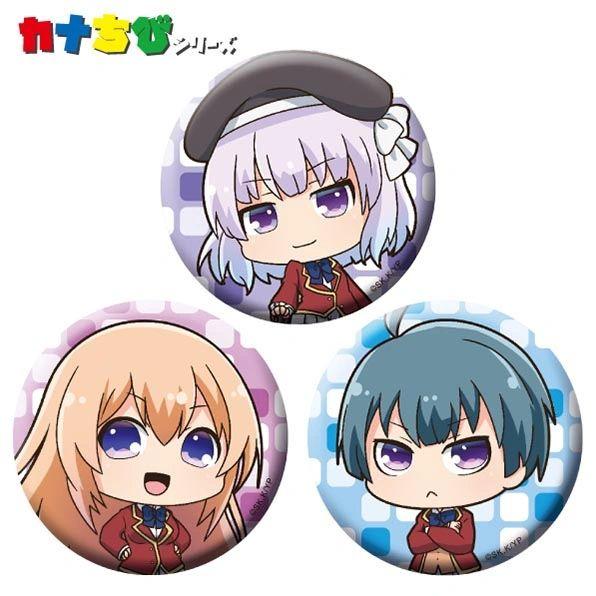 "KanaChibi Can Badge Set ""Classroom of the Elite"" Set02 by ACG"