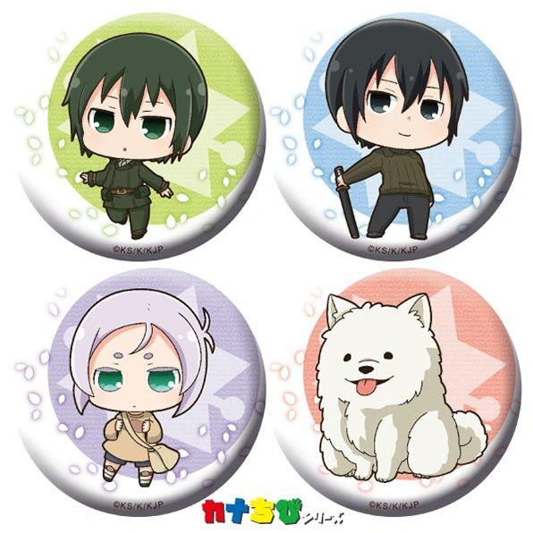 "KanaChibi Can Badge Set ""Kino's Journey"" by ACG"