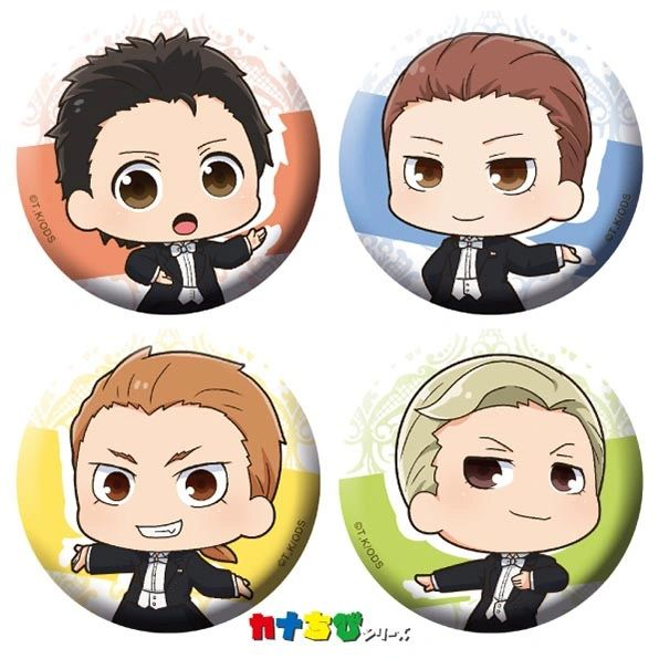 "KanaChibi Can Badge Set ""Welcome to the Ballroom"" by ACG"