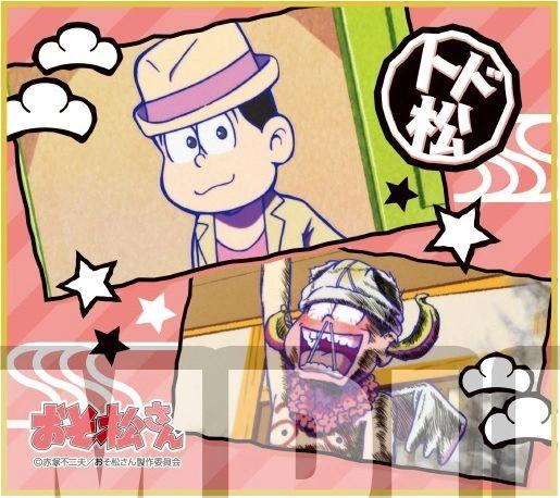 "Trading Mini Shikishi Vol.1 ""Osomatsu-san (Todomatsu 2)"" by Bushiroad Music"