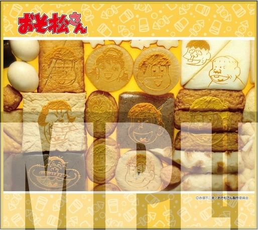 "Trading Mini Shikishi Vol.1 ""Osomatsu-san (Oden)"" by Bushiroad Music"