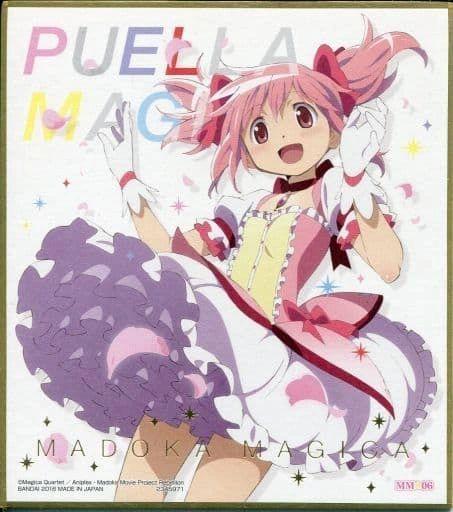 "Shikishi Art 2 ""Puella Magi Madoka Magica (Madoka Kaname)"" by Bandai"