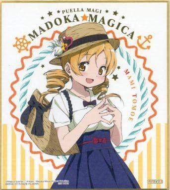 """Shikishi Art """"Puella Magi Madoka Magica (Mami Tomoe)"""" by Bandai"""