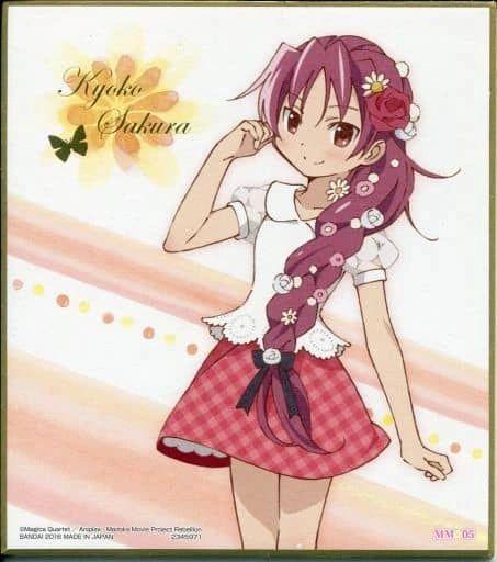 """Shikishi Art 2 """"Puella Magi Madoka Magica (Kyoko Sakura)"""" by Bandai"""