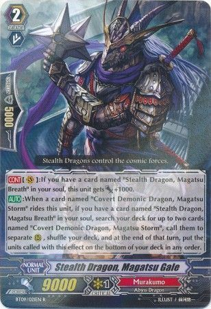BT09/021EN (R) Stealth Dragon, Magatsu Gale
