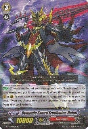 BT11/038EN (R) Demonic Sword Eradicator, Raioh