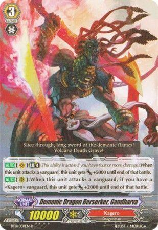 BT11/030EN (R) Demonic Dragon Berserker, Gandharva